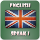 Teach spoken english offline by kbmobile
