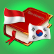 kamus indonesia korea terbaru by Badz App Dev