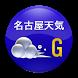 名古屋天気G by weazzar