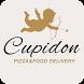Cupidon Pizza & Food Cluj