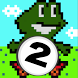 Attack on Frog2 by Yamaoh Games