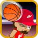 Superstar DJ Dodgeball Master by Amplified Apps UK