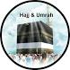 HAJJ & UMRAH (STEP BY STEP) by KareemTKB