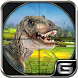 Dino Hunting Sniper Shooter: Safari Hunter 3D by GameChief