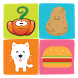 Kids Game: Memory Challenge by H&Y Apps Inc.