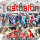 Triathalon InstEbook by MiShow Corp