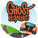 Ghost Driver by Software Brauerei AG