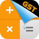 GST Calculator India by Photo Video Apps