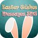 Easter Wishes Messages SMS by Top My Quotes