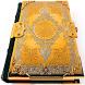 Qurani Kərim by Abu Turab bin Hasan