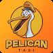 Такси Пеликан Pelican Pelikan