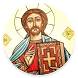 The Coptic Orthodox Faith by ✜Abanoub