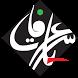 Yasser Arafat Foundation by Yasser Arafat Foundation
