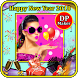 Happy New Year 2018 DP Maker by Aim Entertainments