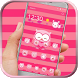Pink owl lovely by BeautifyStudio
