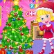 Christmas decorations at home by Girl Games - Vasco Games