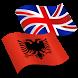 Albanian English Translator by htcheng