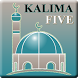 5 kalima islamic english app by Android Apps Market