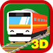 Touch Train 3D (Full Version) by monois Inc.