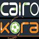 Cairo Kora - كايرو كورة by Bassemsat