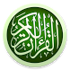 Al Quran Translation Indonesia by Islamic Soul Dev