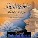 Kitab Bulughul Maram by disAndro