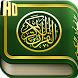 Quran for Android - eQuran by Holybooks