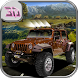 Super Hill Climbing Race 3D by GamesView Technology