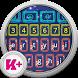 Keyboard Plus New Year HD by thememasters