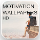 Motivation Wallpapers HD by EZY WALLPAPERS