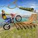 Frontier Bike - Tricks Trail Stunt Master by Pocketcell Games