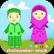 13 Sholawat Anak Muslim Merdu by Sekarung Barokah Studio