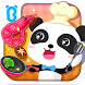 Baby Panda Chef - Educational Game for Kids by BabyBus Kids Games