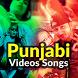 Punjabi Songs Video by Socioapps
