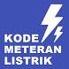 Kode Meteran Listrik by Sentra Referensi