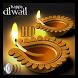 Diwali Laxmi Puja 2017 by VSAT APPS