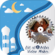 Muharam Photo Video Maker With Music