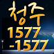 대리운전 청주1577 by enjoyworks
