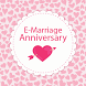 E-Marriage Anniversary Card by DSPL