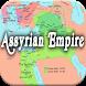 History of Assyria by HistoryIsFun
