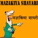 Mazakiya Shayari& Status