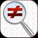 لعبة البحث عن الإختلافات by ABD Applications