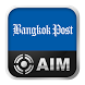 Bangkok Post AIM by Ads in Motion Co., Ltd.