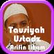 Tausiyah Ustadz Arifin Ilham by Doa Manjur Studio