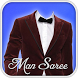 Man Suit Photo Montage by Red Bird Apps