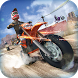 Real Motorbike 3D Scooter Race by Free Wild Simulator Games