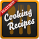 Cooking Tips Recipes by GPapps