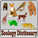 Zoology Dictionary & word by sam infochip