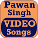 Pawan Singh Video Songs 2017 (Bhojpuri Hit Gane) by Vishvesh Yadav 1989