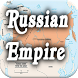 History of Russian Empire by HistoryIsFun